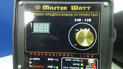 Пуско - Зарядные устройства 12-24 V. Master Watt доставка из г.Днепр