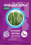 Фунгіцид для цибулі, малини, зернових Фундазим доставка из г.Днепр