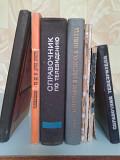 ТЕЛЕВИДЕНИЕ (справочники и книги) Никополь