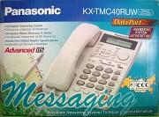 Телефон стационарный Panasonic с автоответчиком доставка из г.Мариуполь