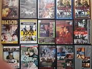 Фильмы и сериалы на DVD. 10 грн. за диск. Киев