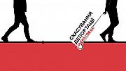 Скасування депортації Любомль