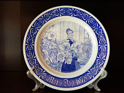 """Продам шведские, декоративные, фарфоровые тарелки """"День Матери"""". доставка из г.Одесса"""