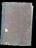 Краткий учебник ботаники для студентов и начинающих натуралистов доставка из г.Киев