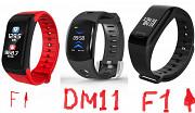 нові смарт фитнес браслет, часы шагомер c пульсометром измерения давления доставка из г.Львов