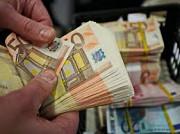 швидкий і надійний кредит між серйозними особами Киев