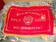 Флаг ссср Полтава
