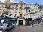 Сдам долгосрочно офисное помещение Киев, Печерский Киев