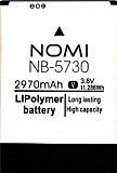 Продаем аккумуляторные батарея для мобильных телефонов доставка из г.Львов