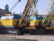 Аренда гусеничных кранов МКГ-25БР Киев и др. Бровары