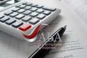 Бухгалтерские услуги на аутсорсинге Киев (фоп, юр) Киев
