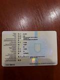 Водительские права, паспорта, свидетельства о рождении, браке, ИНН, Автодокументы, разрешения Киев