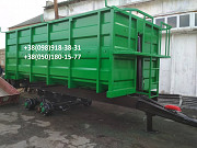 Прицеп тракторный 2ПТС-16 Запорожье
