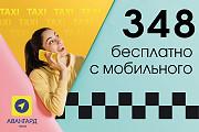 такси дешево; такси Киева; такси Аэропорт Киев