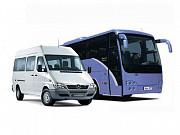 Автобус Киев -Луганск ,Киев -Алчевск Киев