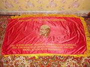 Флаг времён ссср Полтава