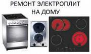 ремонт, установка, подключение плит, духовок Киев