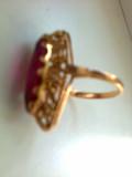 Кольцо с рубином, советское Бахмут