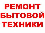Подключение, Ремонт стиральных и посудомоечных машин, Бойлеров, плит. Киев